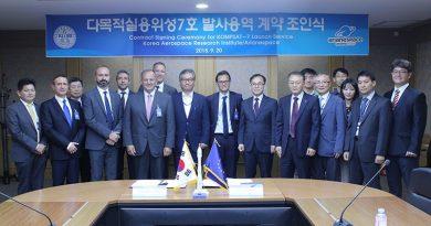 Avio Vega C satellite Kompsat-7 Korea Aerospace Research Institute - KARI spazio-news.it magazine