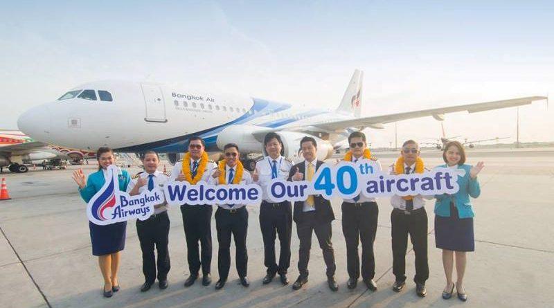 BangkokAirways_ATR_spazio-news