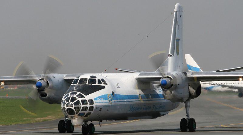 Velivolo Aereo Antonov-30B Federazione Russa