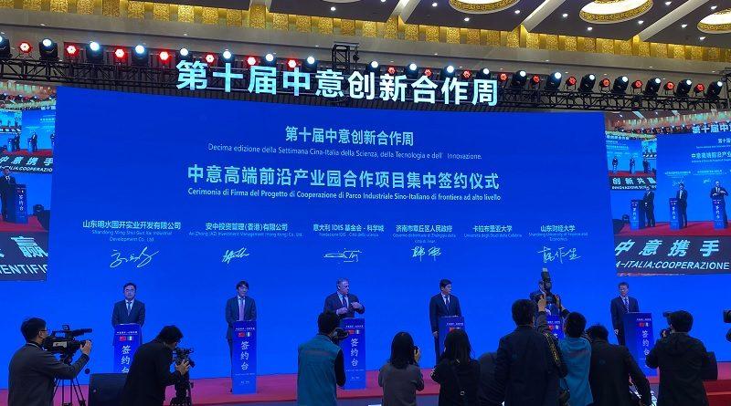 Parco industriale italo-cinese ad alta tecnologia Jinan Lorenzo Fioramonti e Wang Zhigang