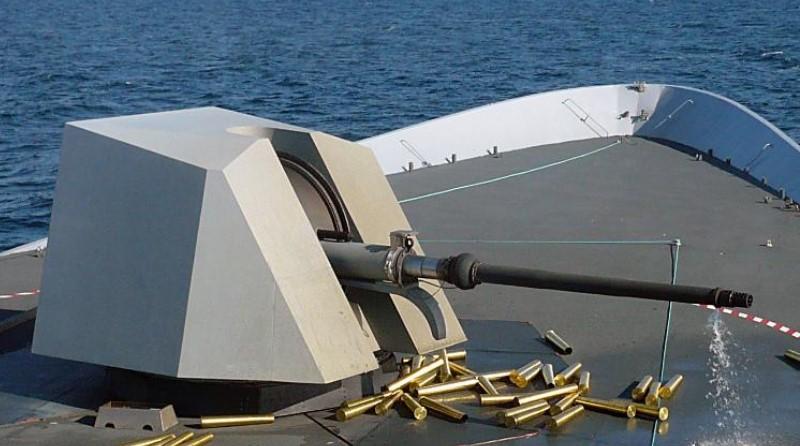 Leonardo SpA - cannone navale 76-62 Super Rapido - SR